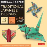 """Origami Paper Traditional Japanese Designs : Large 81/4"""" It's Fun to Fold"""