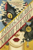 Master and Margarita: 50th-Anniversary Edition (Penguin Classics Deluxe Edition)
