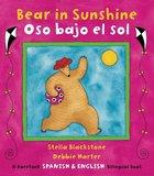 Bear in Sunshine/Oso bajo el sol